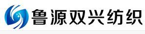 山东鲁源双兴纺织有限公司